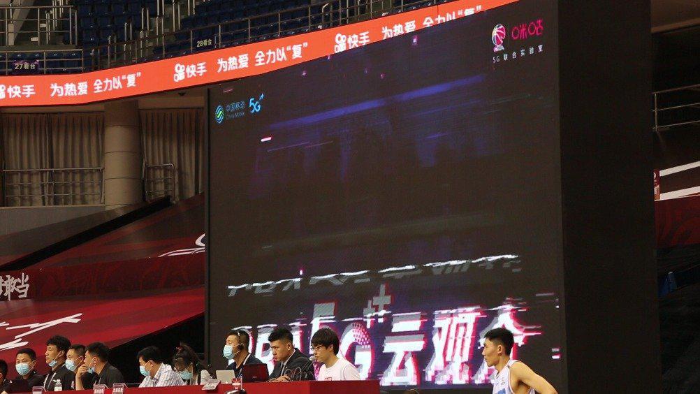 """咪咕上线""""5G云观众""""……"""