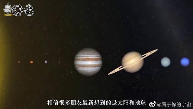一颗打破规矩的矮行星,很特殊,它拥有了一个中文名:共工