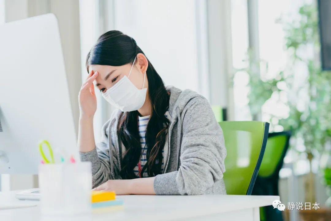 7成日本白领不想再出门上班了