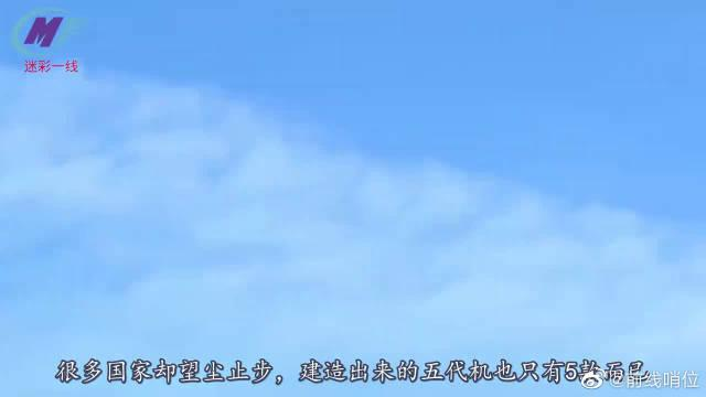 漂亮!中航工业首次公开下一代舰载战机,歼-31上舰已是十拿九稳