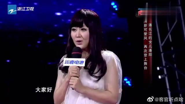 著名歌手光良助阵潘长江女儿潘阳……