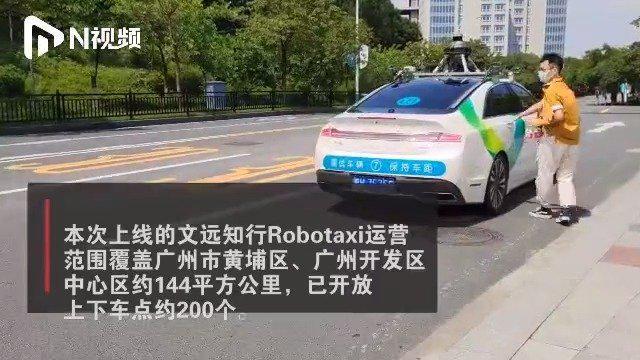 """广州可以打""""无人车""""了? 高德上线自动驾驶网约车 你想乘坐吗?"""