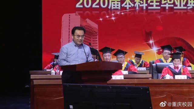 未来你好毕业典礼重庆邮电大学校友致辞:你准备好飞了吗?