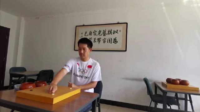视频-保持强大运动有我共战疫情 中国围棋队常昊