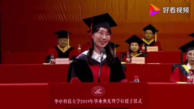 又等到了华中科技大学2020年毕业典礼……