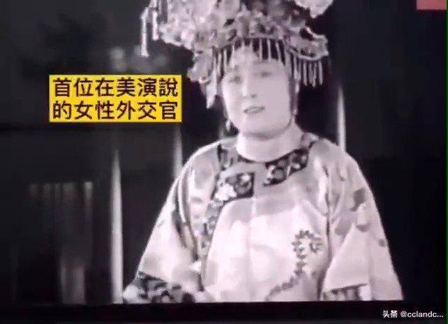 100多年前大清国外交部新闻发言人德龄公主……