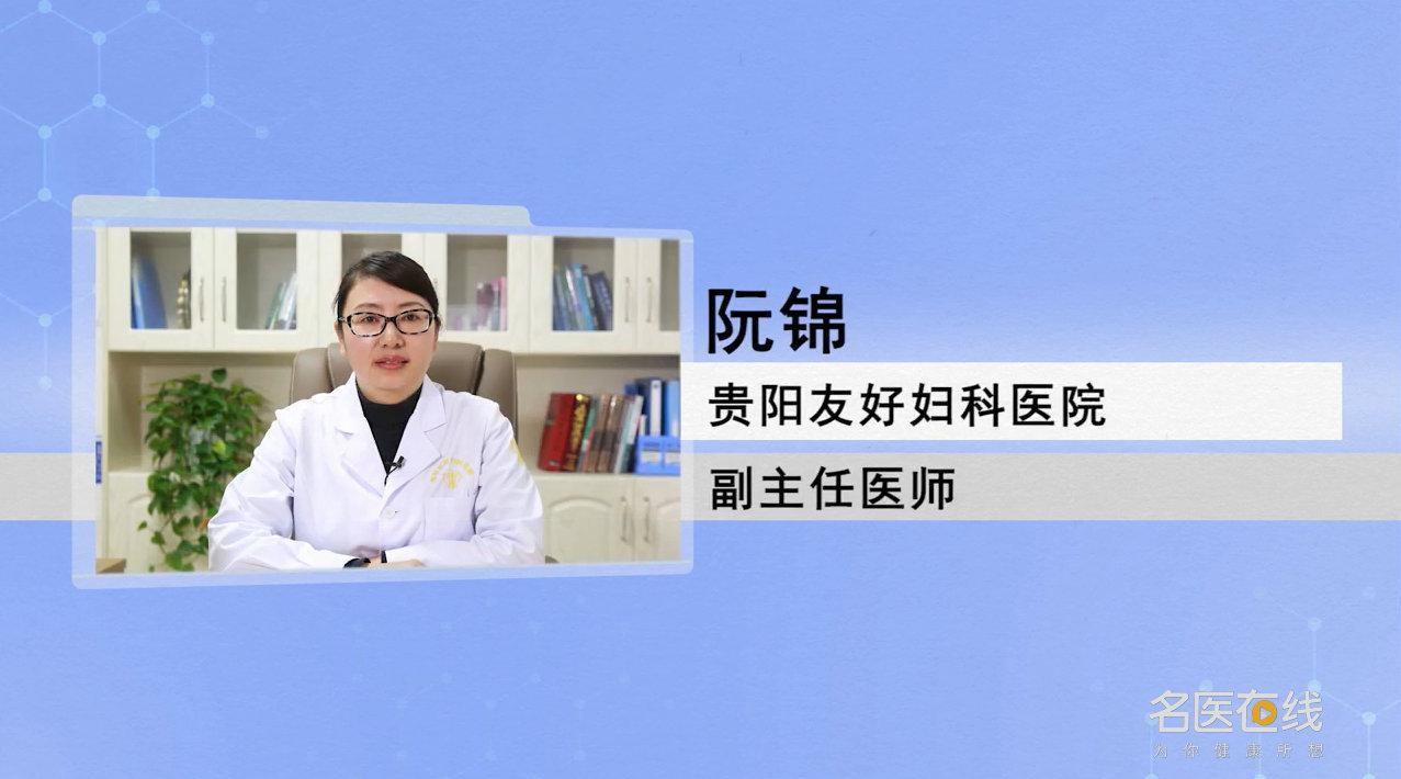 多囊卵巢综合征可以手术治疗吗