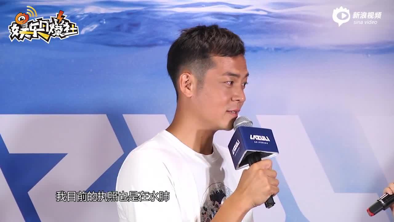 视频:王心凌前男友姚元浩出席品牌活动 被问绯闻女友王心恬称是好朋友