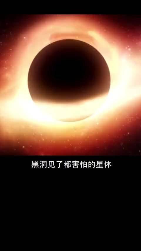 黑洞见了都惹不起的星体—类星体!亮度是上千星系之和
