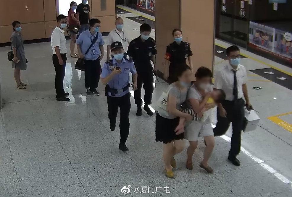 厦门地铁警务人员紧急救助一突发疾病儿童