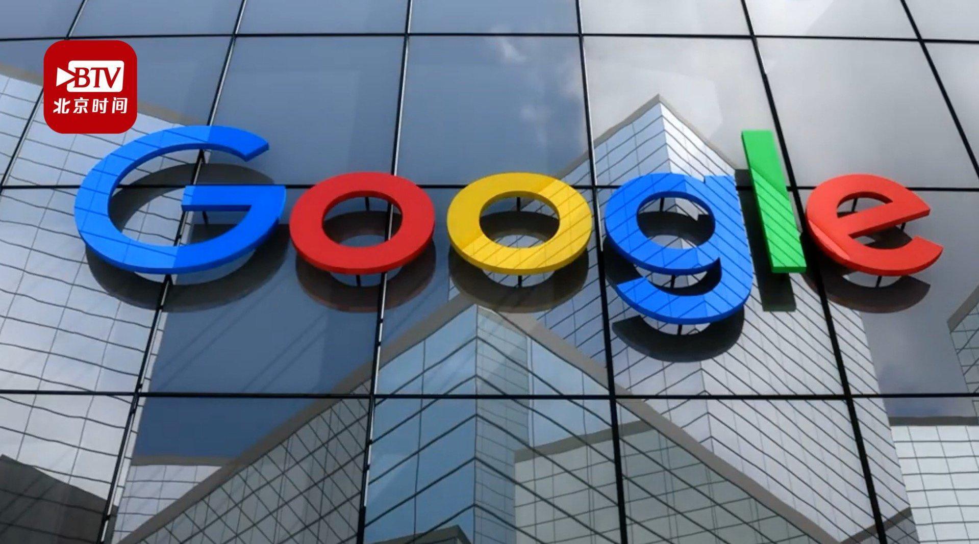 广告主削减支出 谷歌今年美国广告收入将下降5.3% 脸书、亚马逊