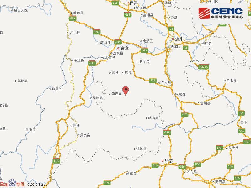 四川宜宾市珙县发生3.8级地震,震源深度8千米图片