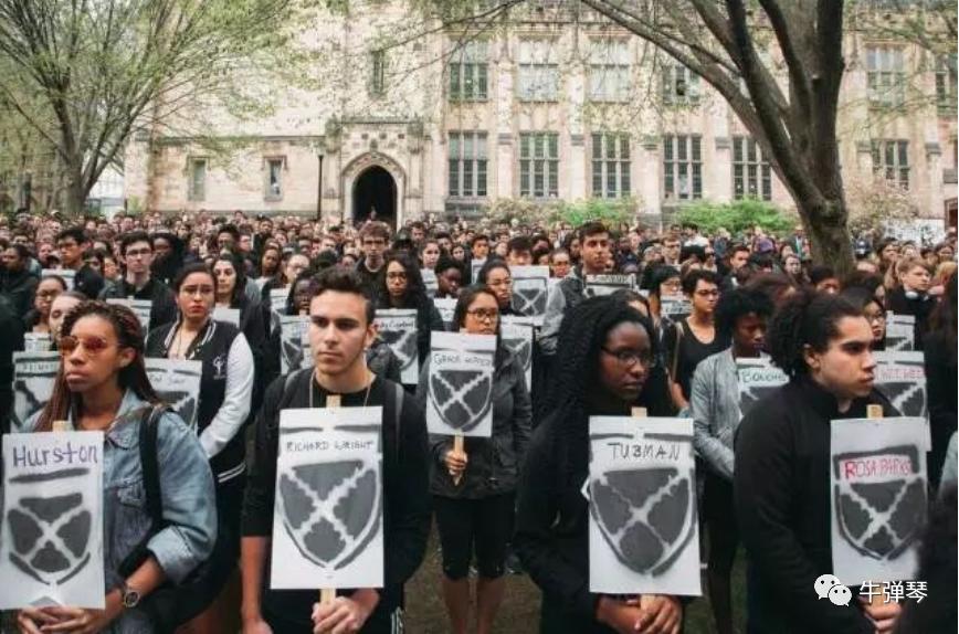 耶鲁大学危险了!