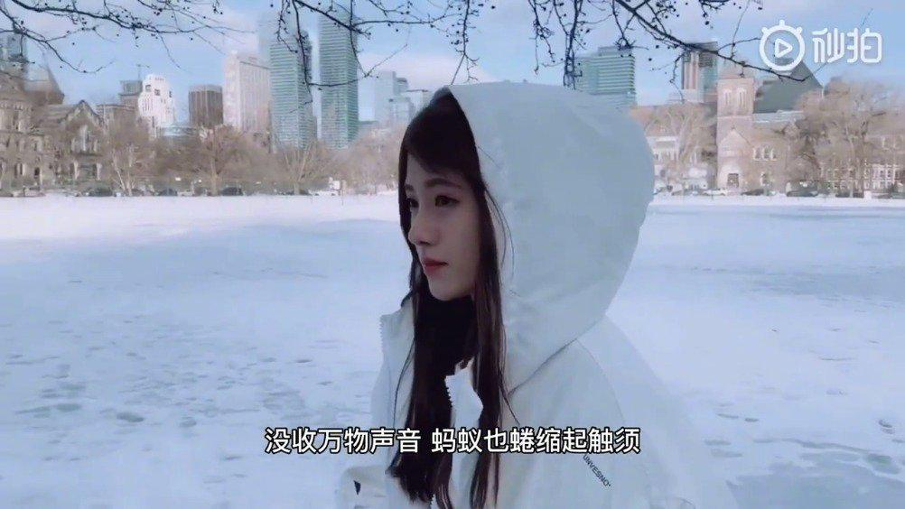 鞠婧祎冬日旅行,超美瞬间混剪