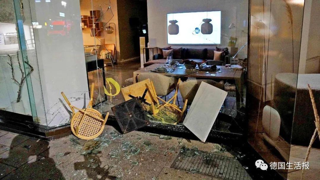 斯图加特大暴乱,袭警打砸店铺,德国怎么也这样了?