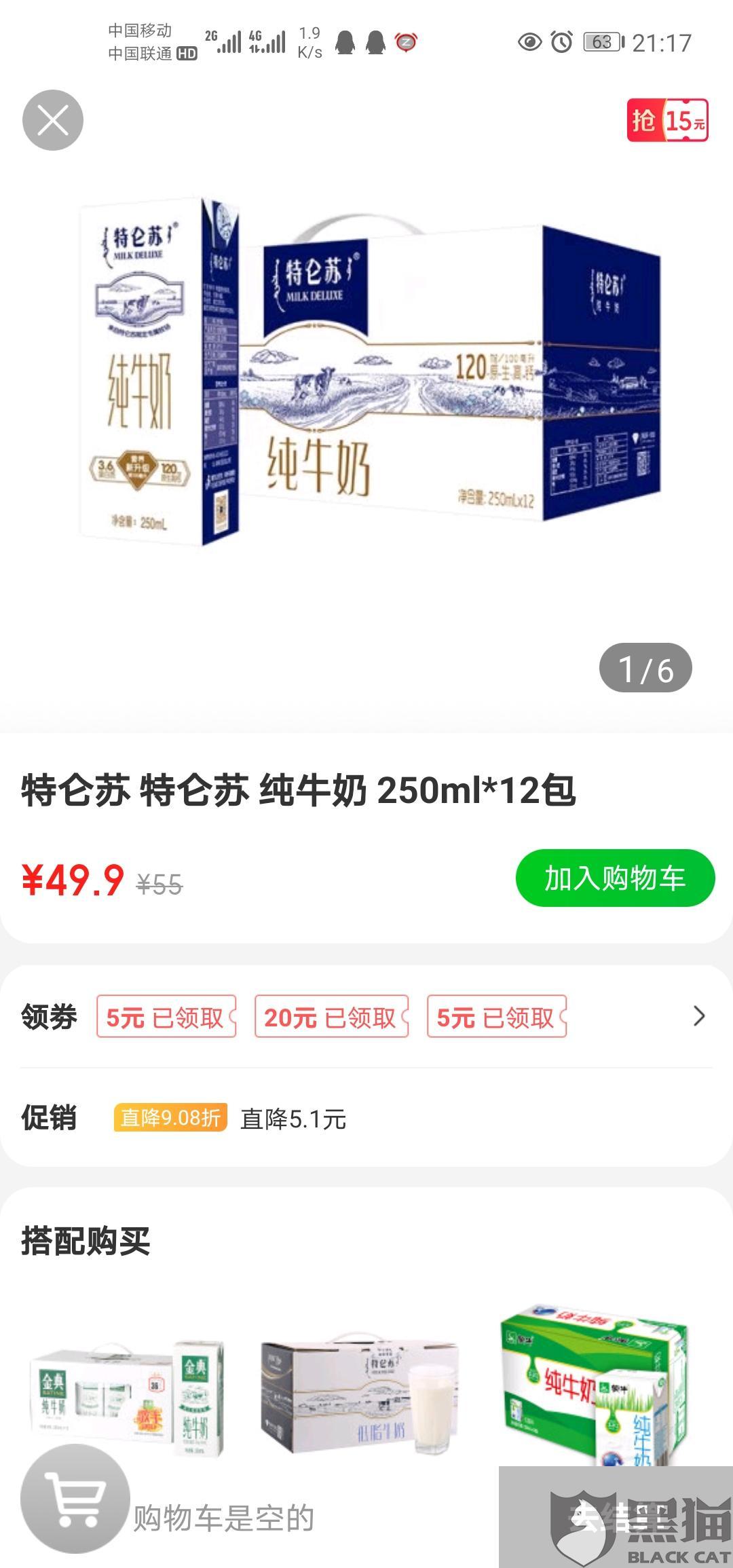 http://www.880759.com/qichexiaofei/24377.html