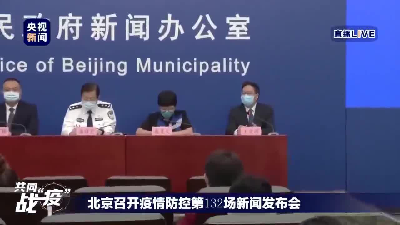 北京大学第一医院专家:现在商场的肉蛋鱼、海鲜可放心购买食用