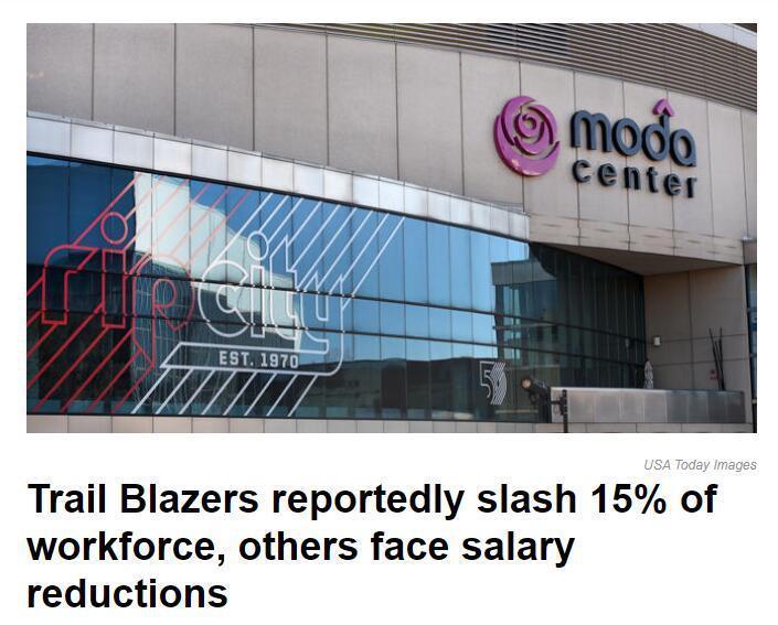 开拓者发声明裁员15% 管理层人员全部降薪