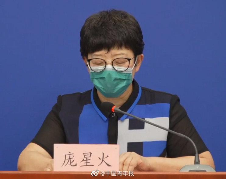 【摩天平台】北京海摩天平台淀一餐馆出现确诊病图片