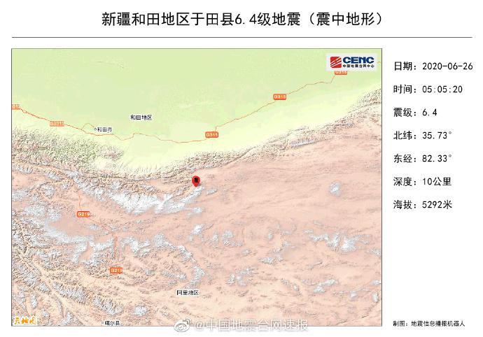 「摩天代理」地震震中5公里范摩天代理围内平均海图片