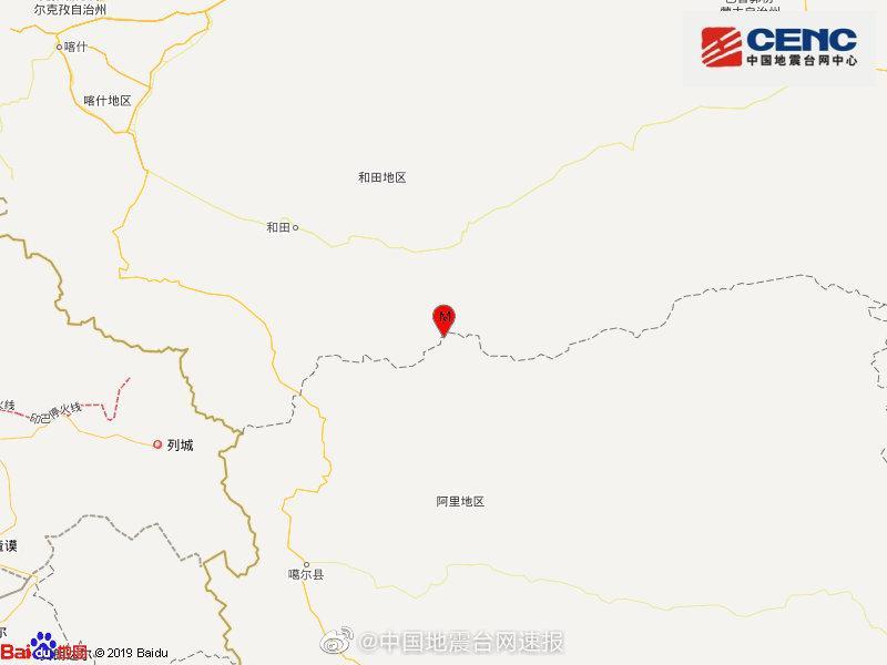 【天富官网】新疆和田地天富官网区于田县发生42级地图片