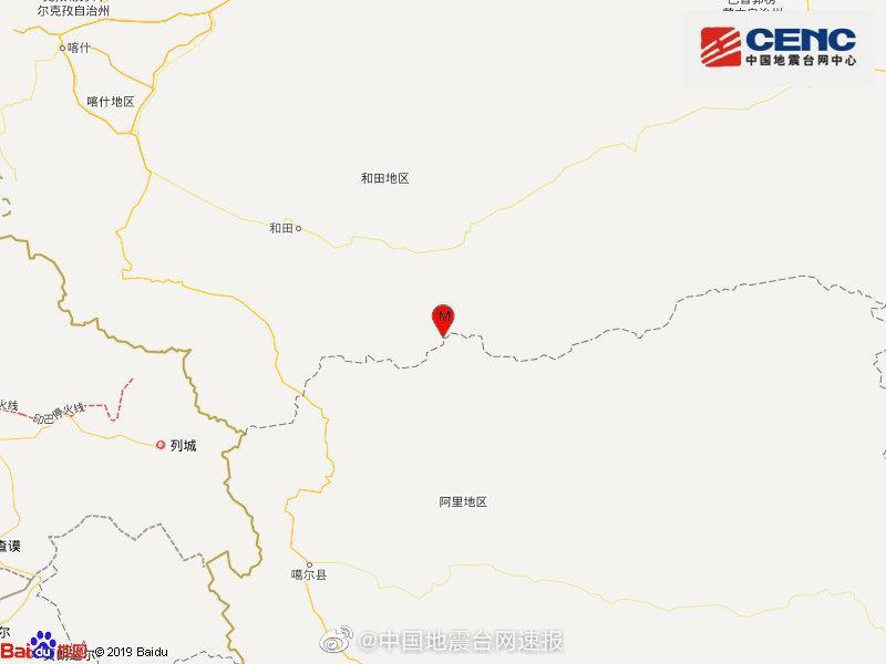 新疆和田地区于田县发生6.4级地震 震源深度10千米图片