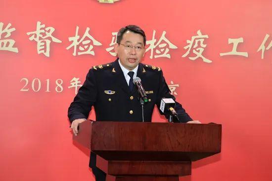 【天富官网】湖北省政府天富官网新增一70后领导图片
