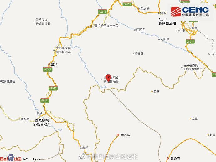 云南普洱市江城县发生3.2级地震,震源深度10千米图片