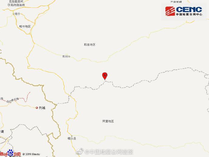 摩天测速:区于田县发生38级地摩天测速震震源深图片