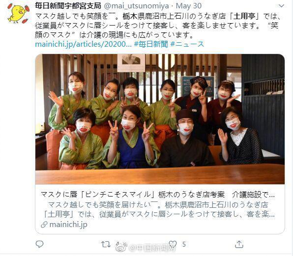 微笑版、大笑版、红唇版……日本多地推出笑脸口罩