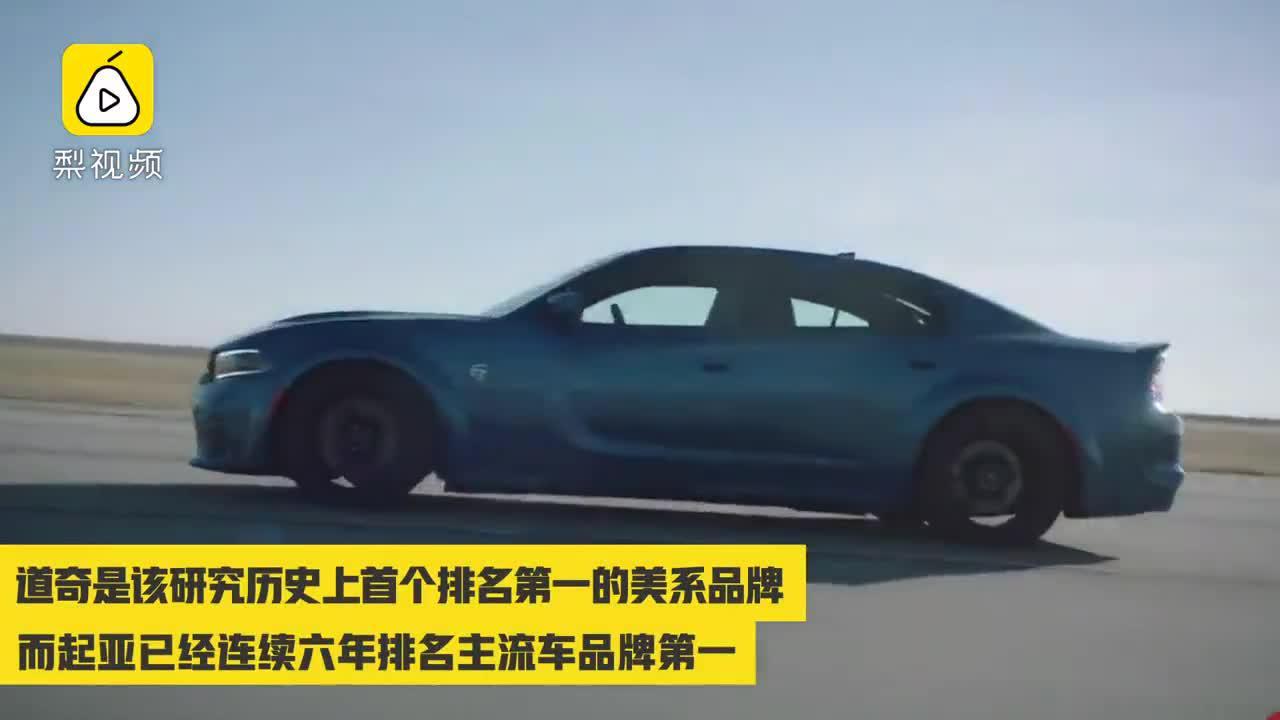 J.D.Power最新新车质量排名,美系车首次登顶,BBA低于平均值