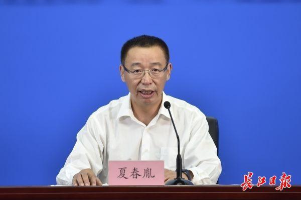 武汉通过评估认定的校外培训机构7月10日后可线下复课图片