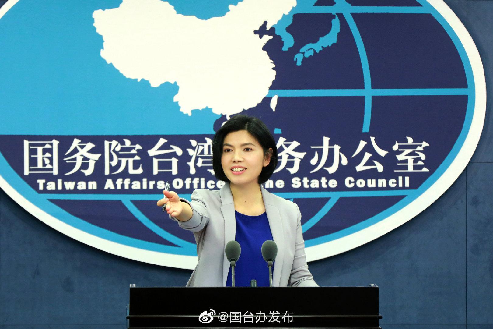 民进党杏悦娱乐当局对香港国安法,杏悦娱乐图片