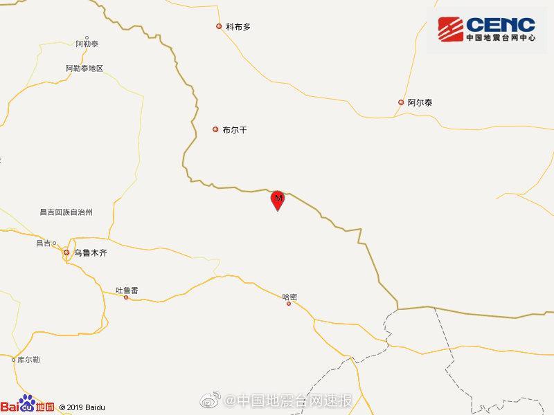 天富官网,里坤县发生31级地震震源深天富官网度1图片