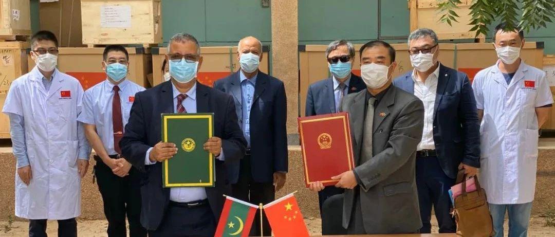 【驻外掠影】驻毛里塔尼亚大使张建国出席向毛塔公共卫生研究院转交援助医疗抗疫物资仪式
