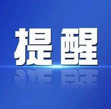 提醒!7月7日起 九江这些路段将进行半封闭施工两个月