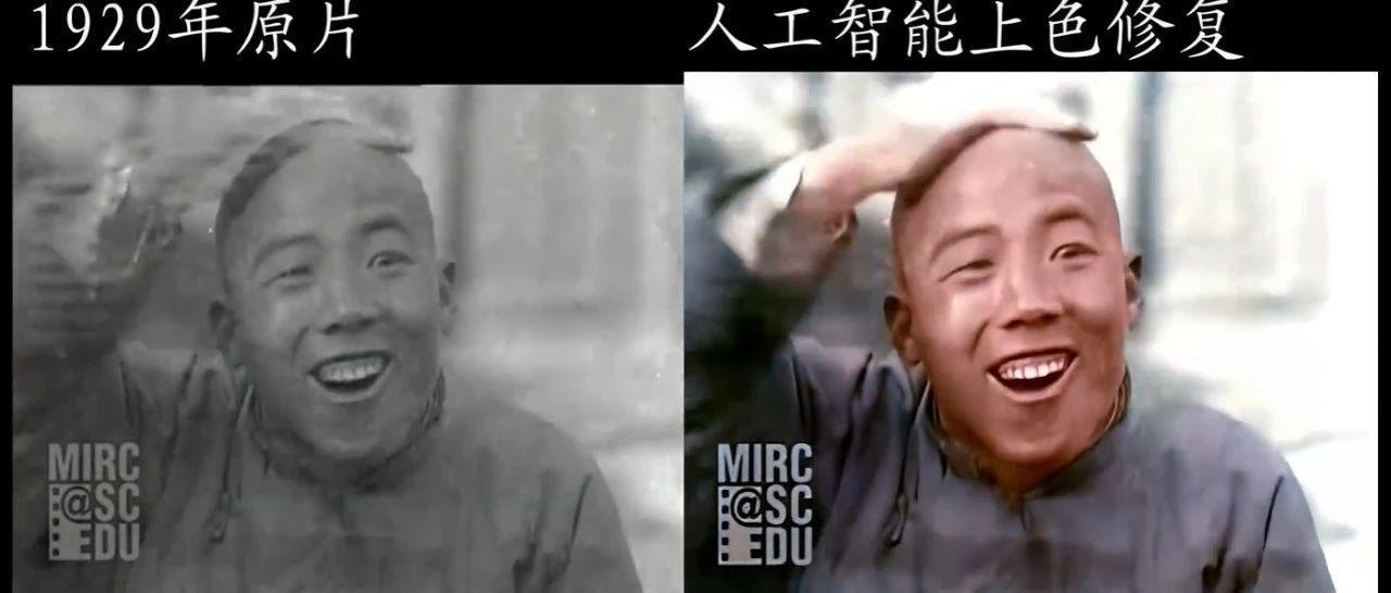 剃头挑子、京韵大鼓、摆地摊,AI技术重现的老北京原声影像又火了,网友:这口音太过真实