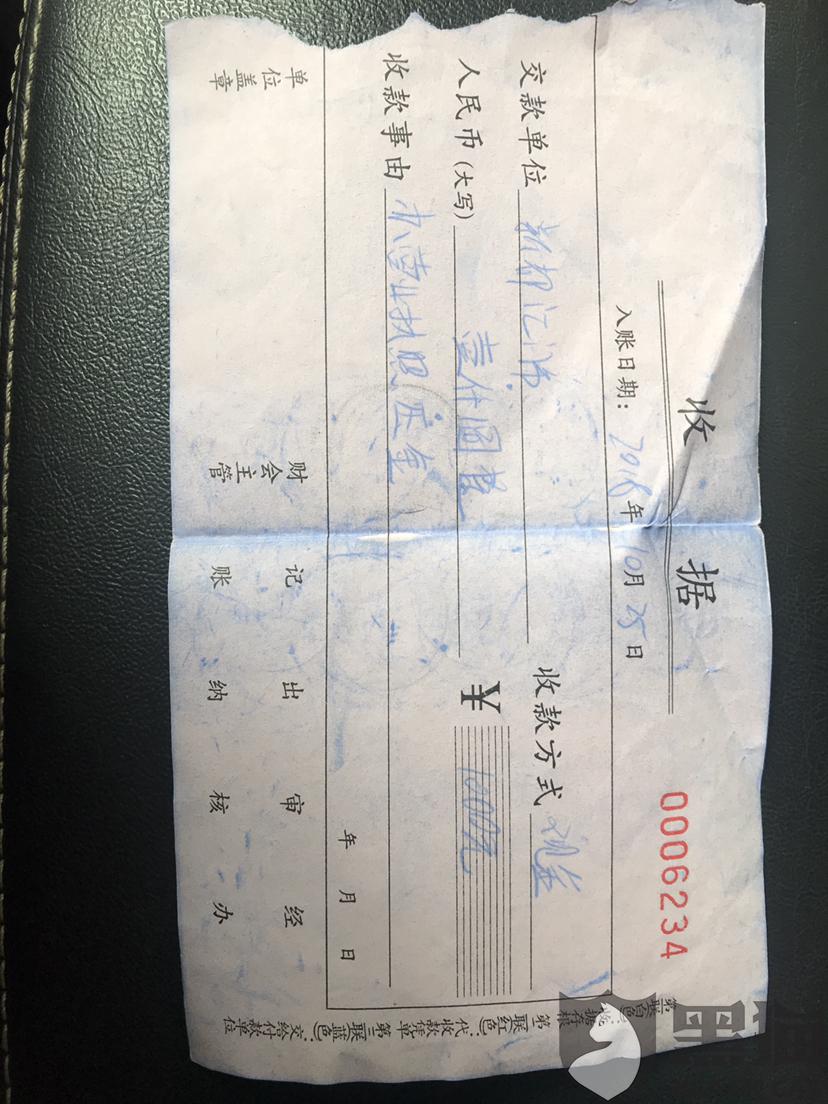 黑猫投诉:湖北峡州国际旅行社有限公司门店押金不退还