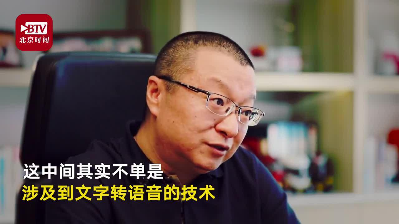 【新浪CIO:车联网已成必争之地 用户已不局限于用双眼看新闻】