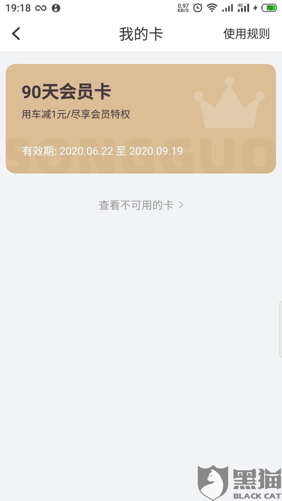 http://www.qwican.com/tiyujiankang/4271217.html