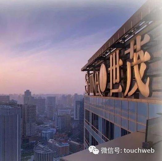 世茂服务冲刺港交所:刚获腾讯红杉2.44亿美元战略投资