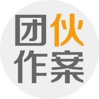 71人被抓 涉案超1600万元!上海首例团伙性保险佣金诈骗案告破