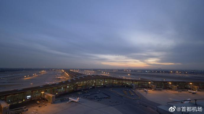 天富:首都机天富场公告满足两个条件图片