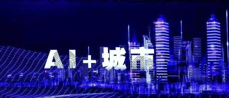 京东数科toB之路:干苦活累活 成数字科技超级独角兽