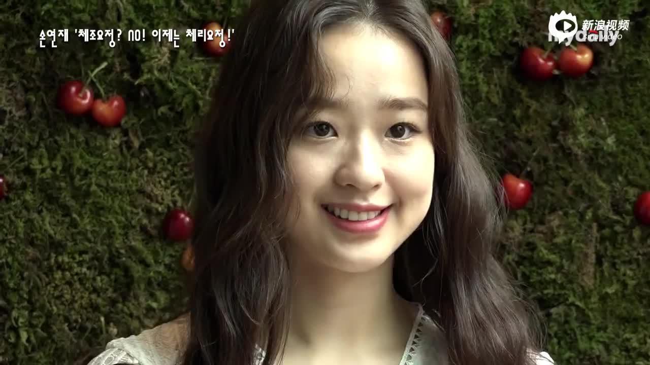 视频:前体操运动员孙妍在出席樱桃节活动