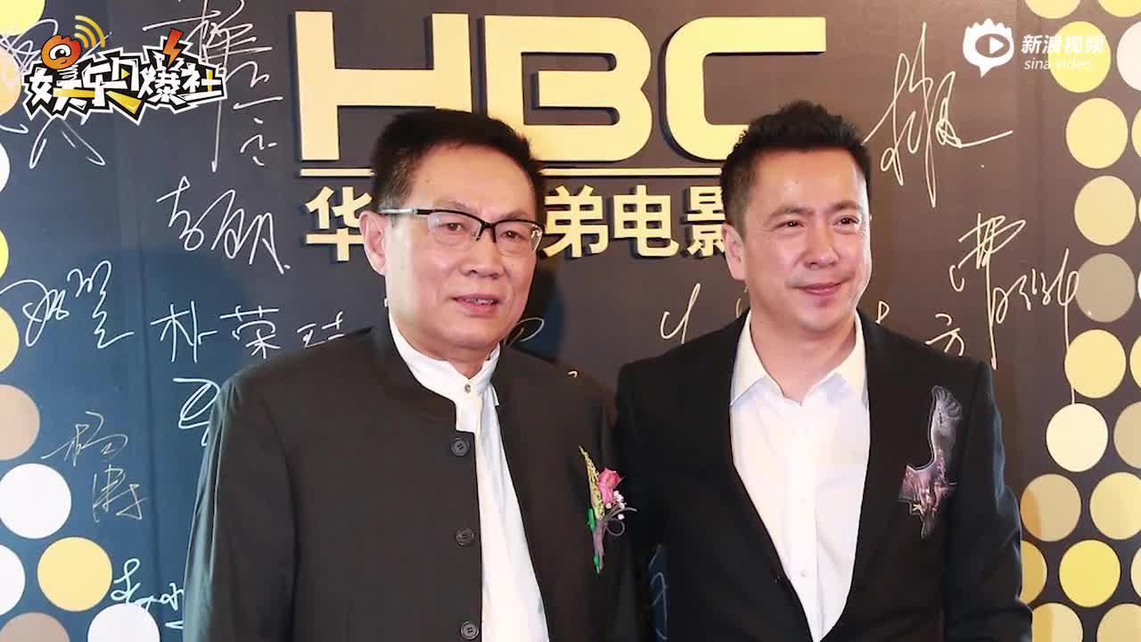 视频:影视公司高管薪资曝光 万达电影总裁年薪超800万