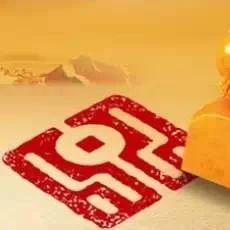 【机构公示】新疆前海联合基金管理公司文化建设管理暂行办法
