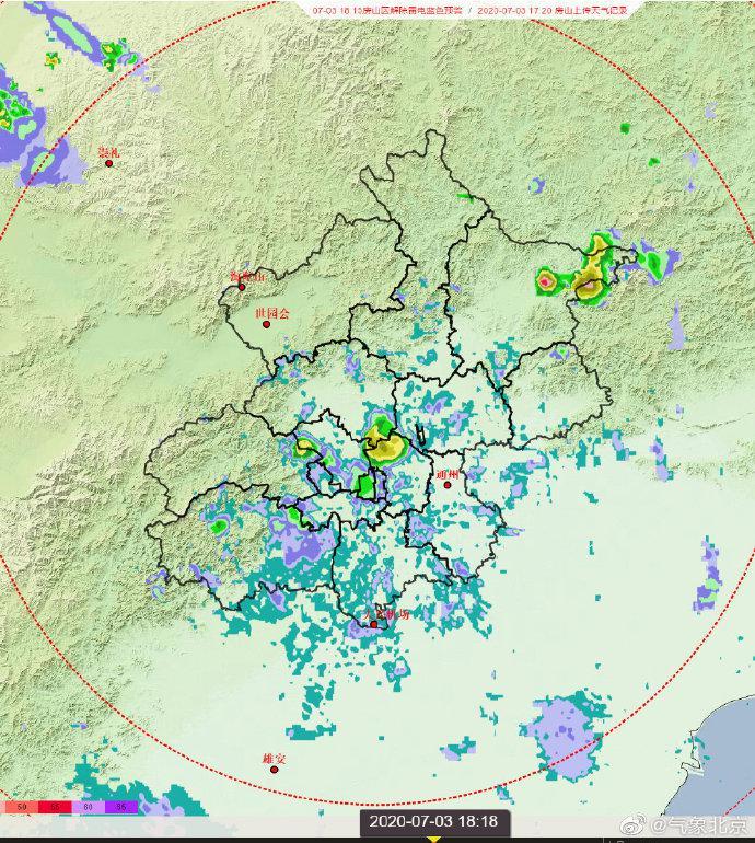 【摩天娱乐】北京局地会有短摩天娱乐时阵雨可能有弱雷图片