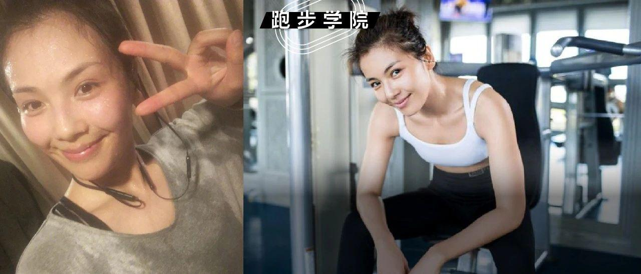 42岁刘涛「中年逆袭」的秘诀:把运动跑步当成一种习惯