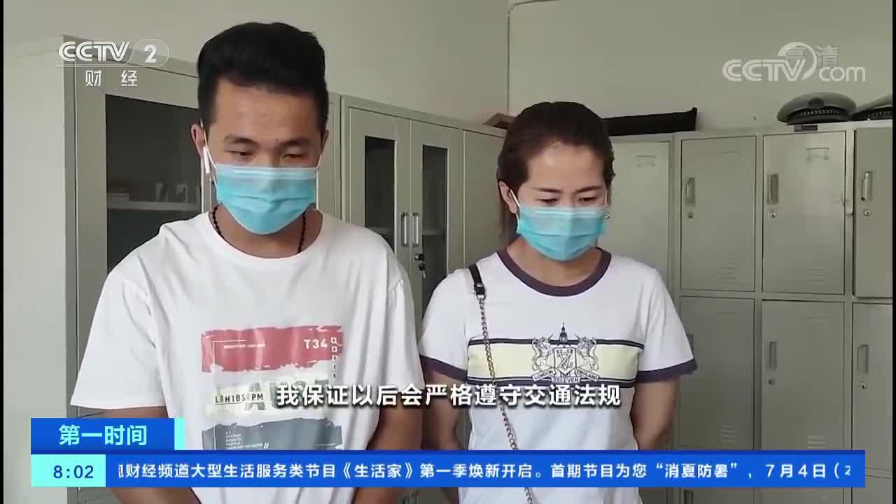 [第一时间]陕西西安:男童开车 家长视频记录